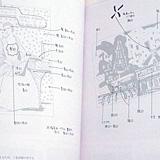 dlb-221-006.jpg