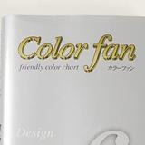 fan-01-002.jpg