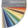 DIC中国の伝統色カラーガイド