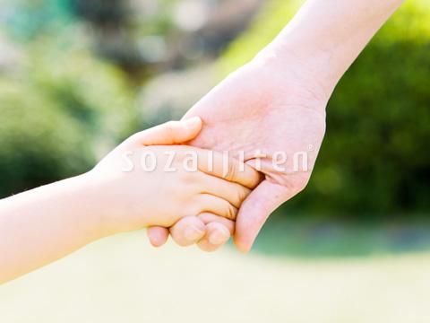 手をつなぐ親子 - HU122.jpg - 写真 ... : 子供 日本地図 : 子供