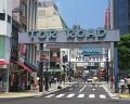 神戸 トアロード