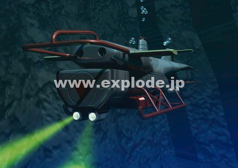 潜水艦の画像 p1_10