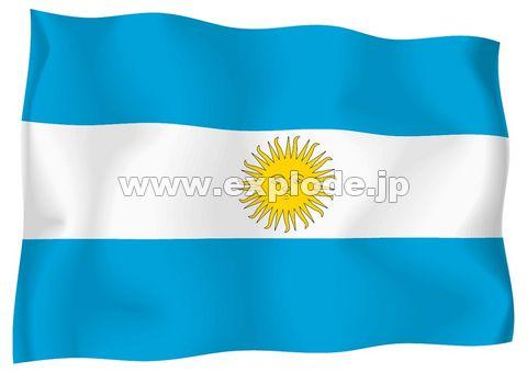 アルゼンチン国旗 ▼この写真素材が収録されている素材集  アルゼンチン国旗