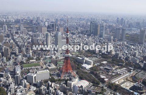東京タワー周辺 - da262030.jpg - 写真素材