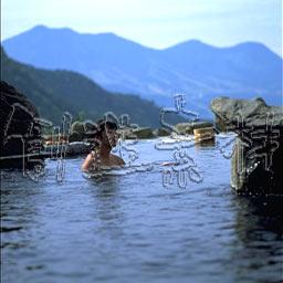 創造素材 温泉シリーズ 1 温泉1 収録画像一覧