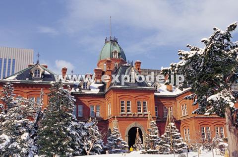 冬の北海道庁