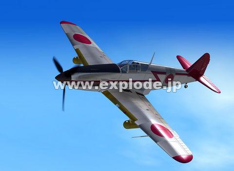 三式戦闘機の画像 p1_14
