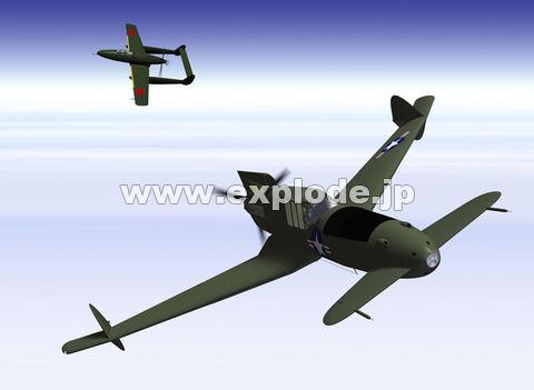 XP-55アセンダー - gf1690244917...
