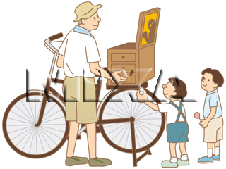 自転車の 自転車 写真 : ... 、自転車 - ILM39006.jpg 写真素材
