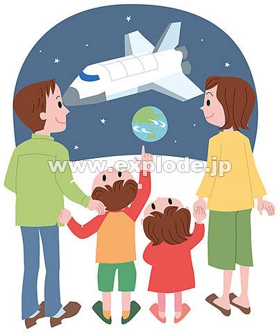 宇宙船の模型を見る家族 ▼この写真素材が収録されている素材集  宇宙船の模型を見る家族