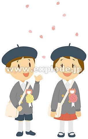 幼稚園の制服を着た男の子と女の子 Ilm Jpg 写真素材