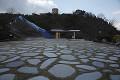 松山総合公園 広場と展望塔