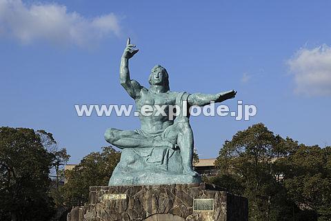 長崎平和公園 平和祈念像  ▼この写真素材が収録されている素材集  長崎平和公園 平和祈念像