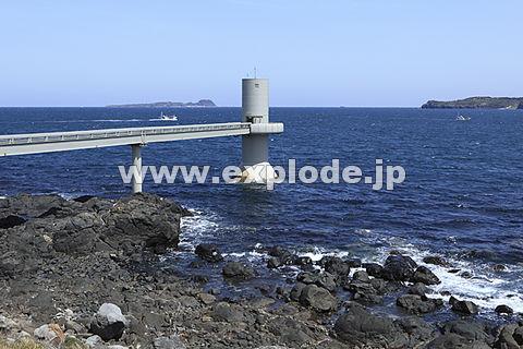 波戸岬と玄海海中展望塔