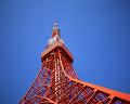 01:東京 東京タワー
