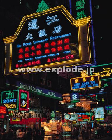 40:旧香港督憲府 セントラル地区 街 ビル 夜景
