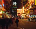 28:中国銀行ビル 旧香港督憲府 セントラル地区 街 夜景 噴水