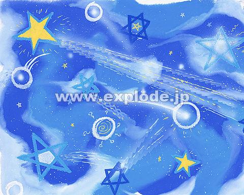 006: 星のイメージ