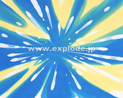 043: 放射イメージ