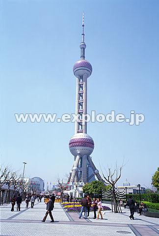 009: 上海 東方明珠