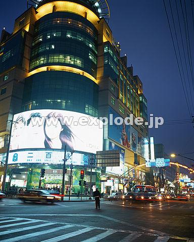 032: 上海 淮海路