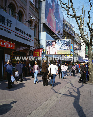 044: 上海 南京東路