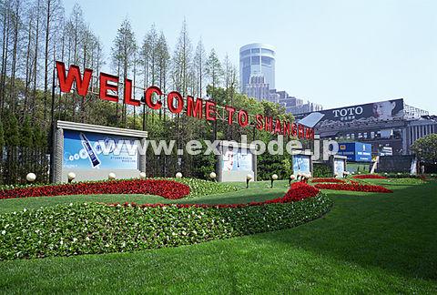 049: 上海 淮海路