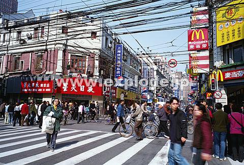 050: 上海 南京東路