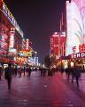 045: 上海 南京東路 歩行者通り