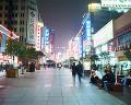051: 上海 南京東路 夕景
