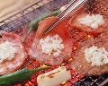 034: 焼肉 精肉 網焼き 牛タン