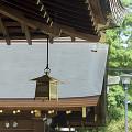 003:護王神社