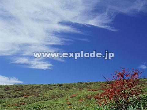 003:草津白根山