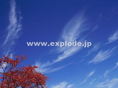 017:草津白根山